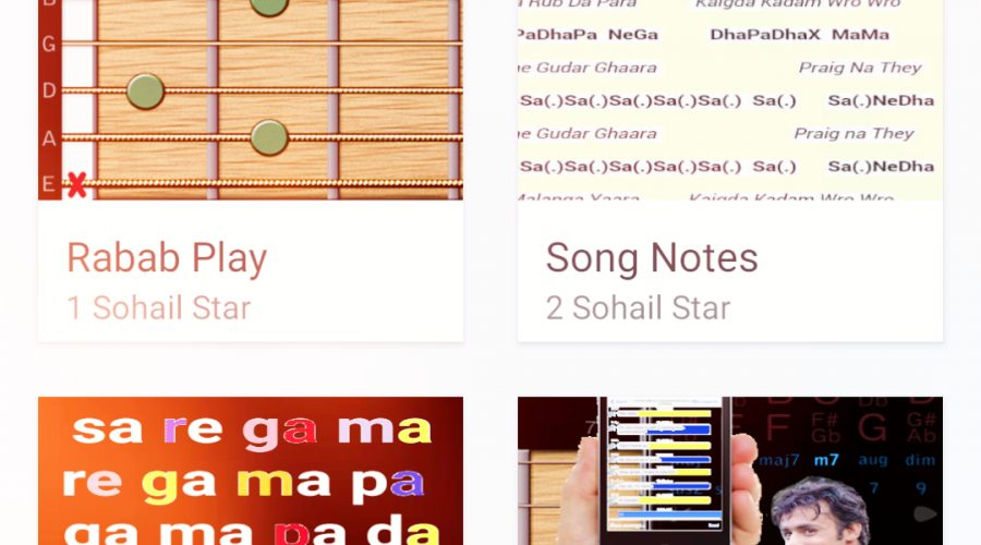 Rubab Android Application